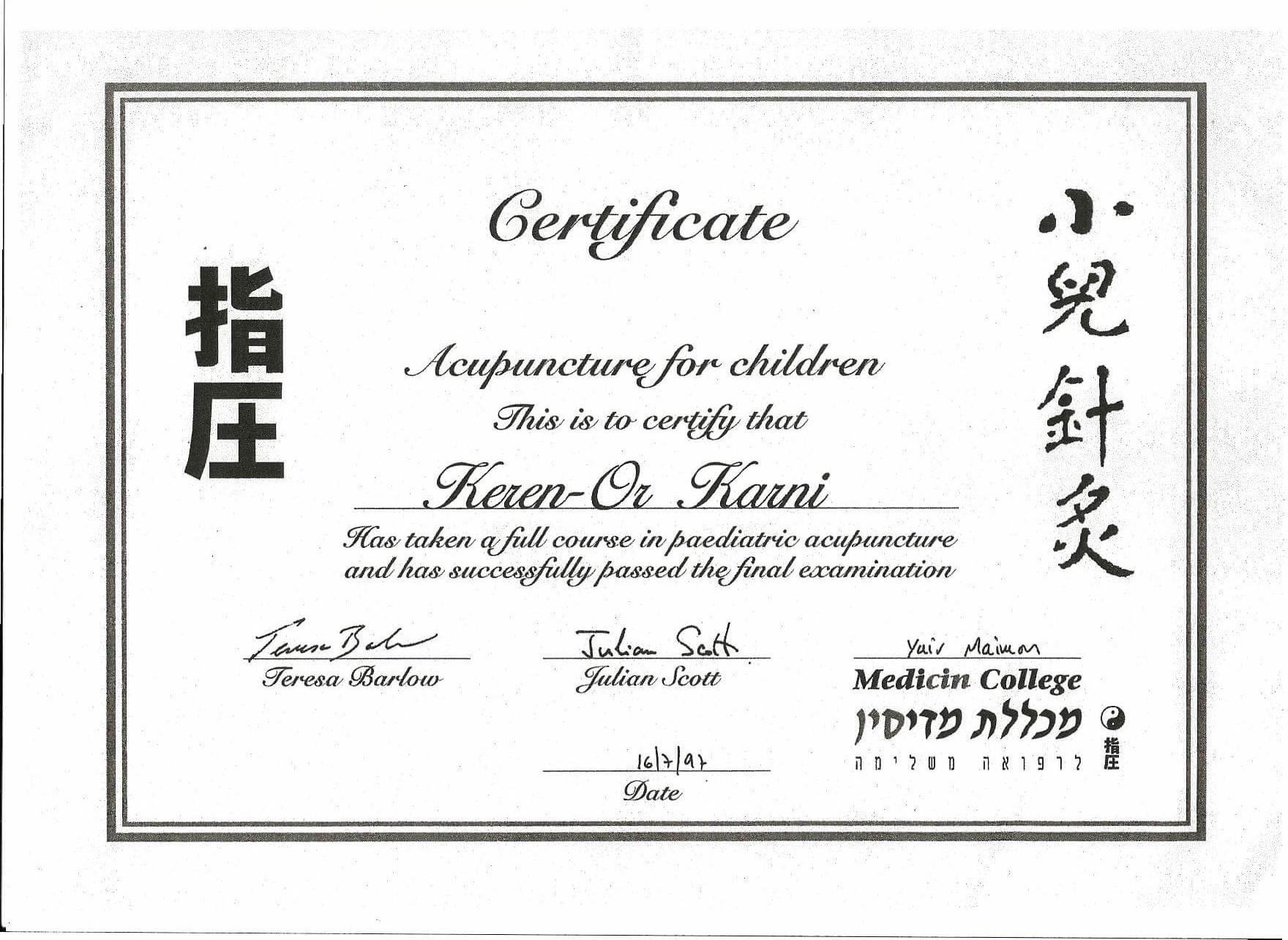 מכללת מדיסין לרפואה משלימה מטפלת מוסמכת לדיקור סיני בילדים